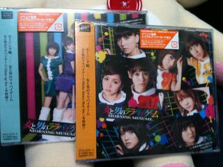 musume101120.JPG