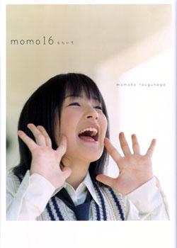 momo16_01.JPG