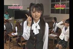 sayu_point.JPG